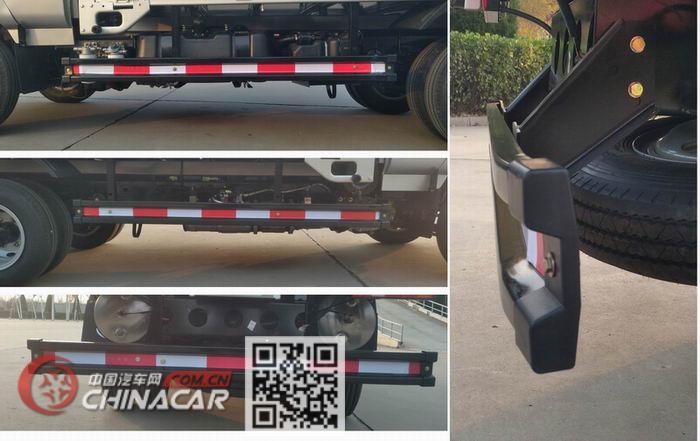 时风牌SSF1046HDJ42LQ型载货汽车图片3