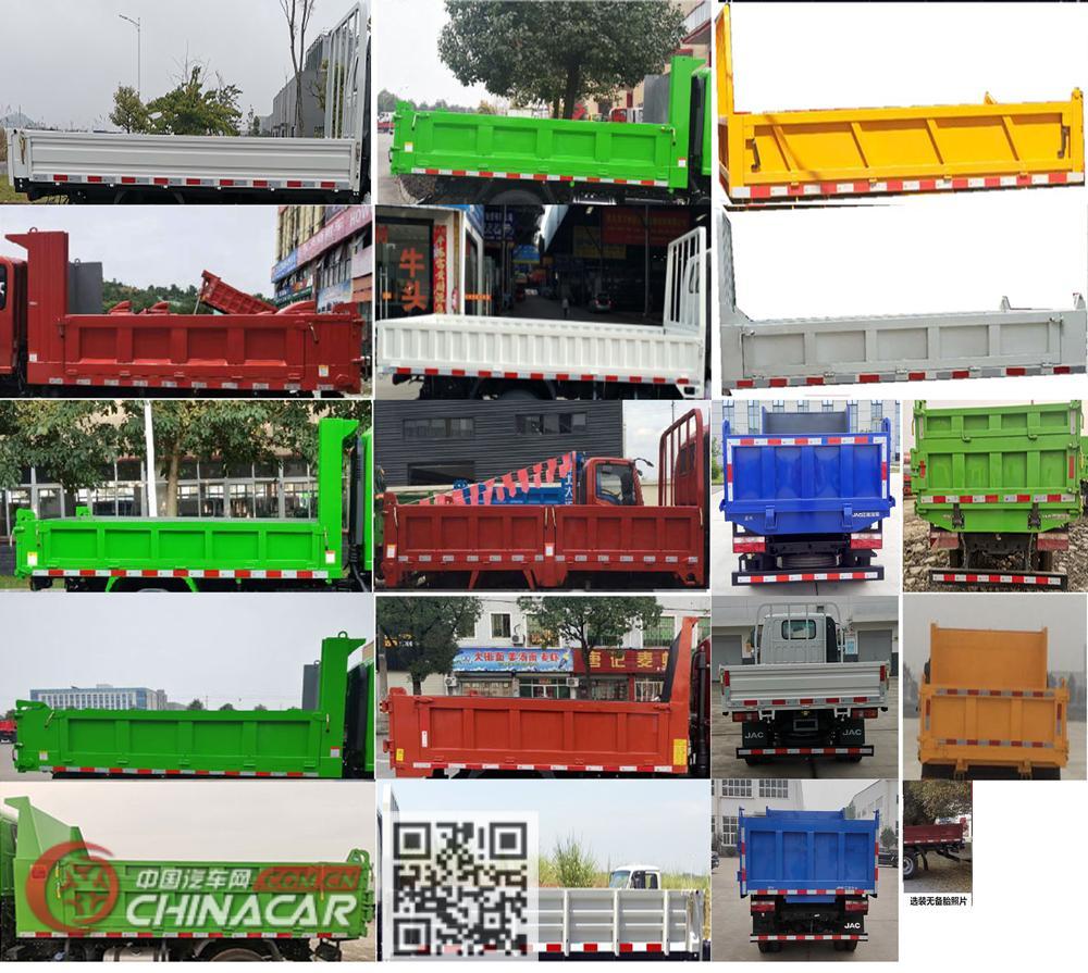 江淮牌HFC3040P93K3B4NV型自卸汽车图片4
