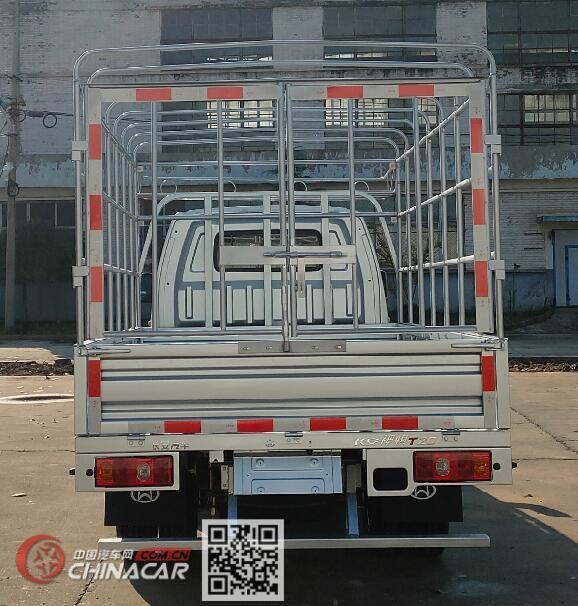 长安牌SC5031CCYSCBE6型仓栅式运输车图片3