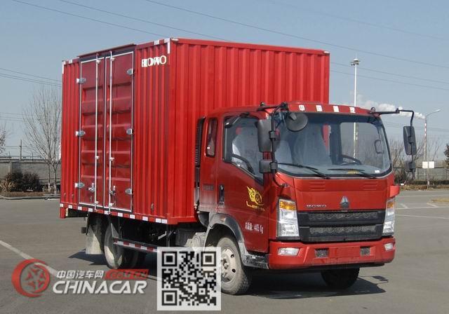 豪沃牌ZZ5047XXYC3215E145型厢式运输车图片1