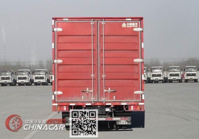 豪沃牌ZZ5047XXYC3215E145型厢式运输车图片