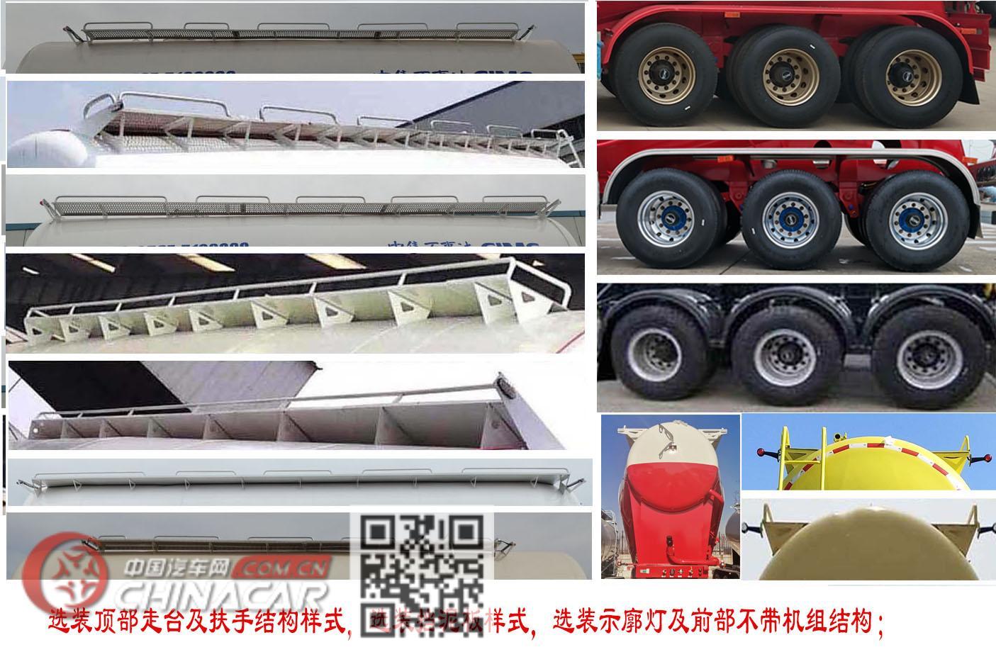 万事达牌SDW9407GFLB型中密度粉粒物料运输半挂车图片2