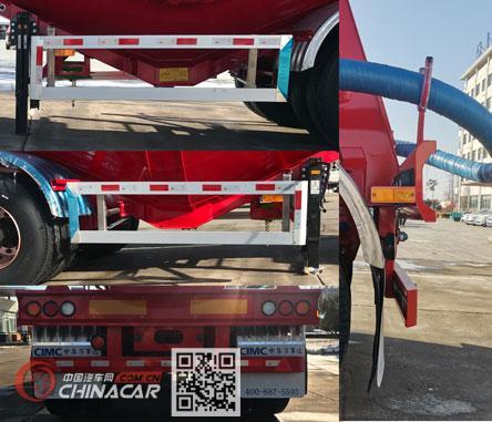 万事达牌SDW9407GFLB型中密度粉粒物料运输半挂车图片