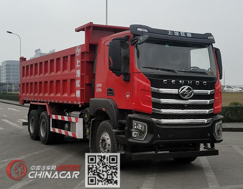 红岩牌CQ3257ED12474型自卸汽车图片1