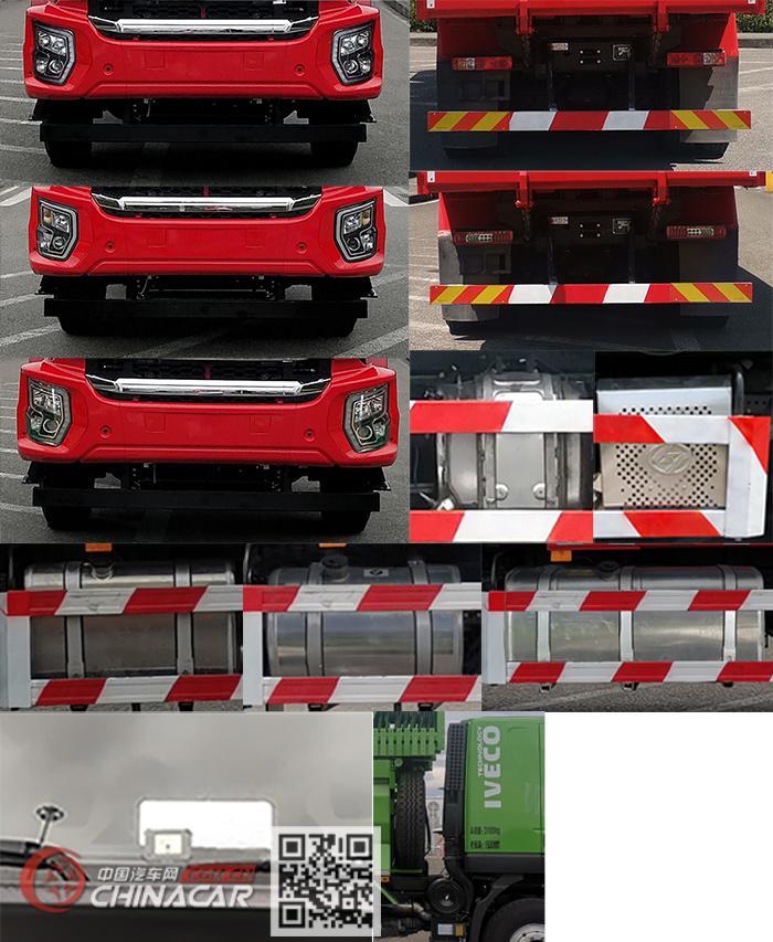 红岩牌CQ3257ED12474型自卸汽车图片3