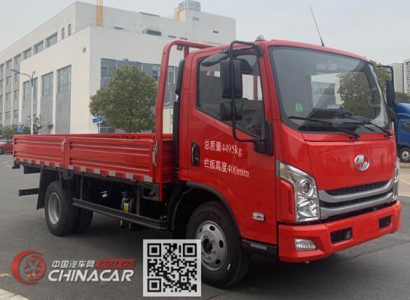 跃进牌SH1043ZFDCWZ5型载货汽车图片1