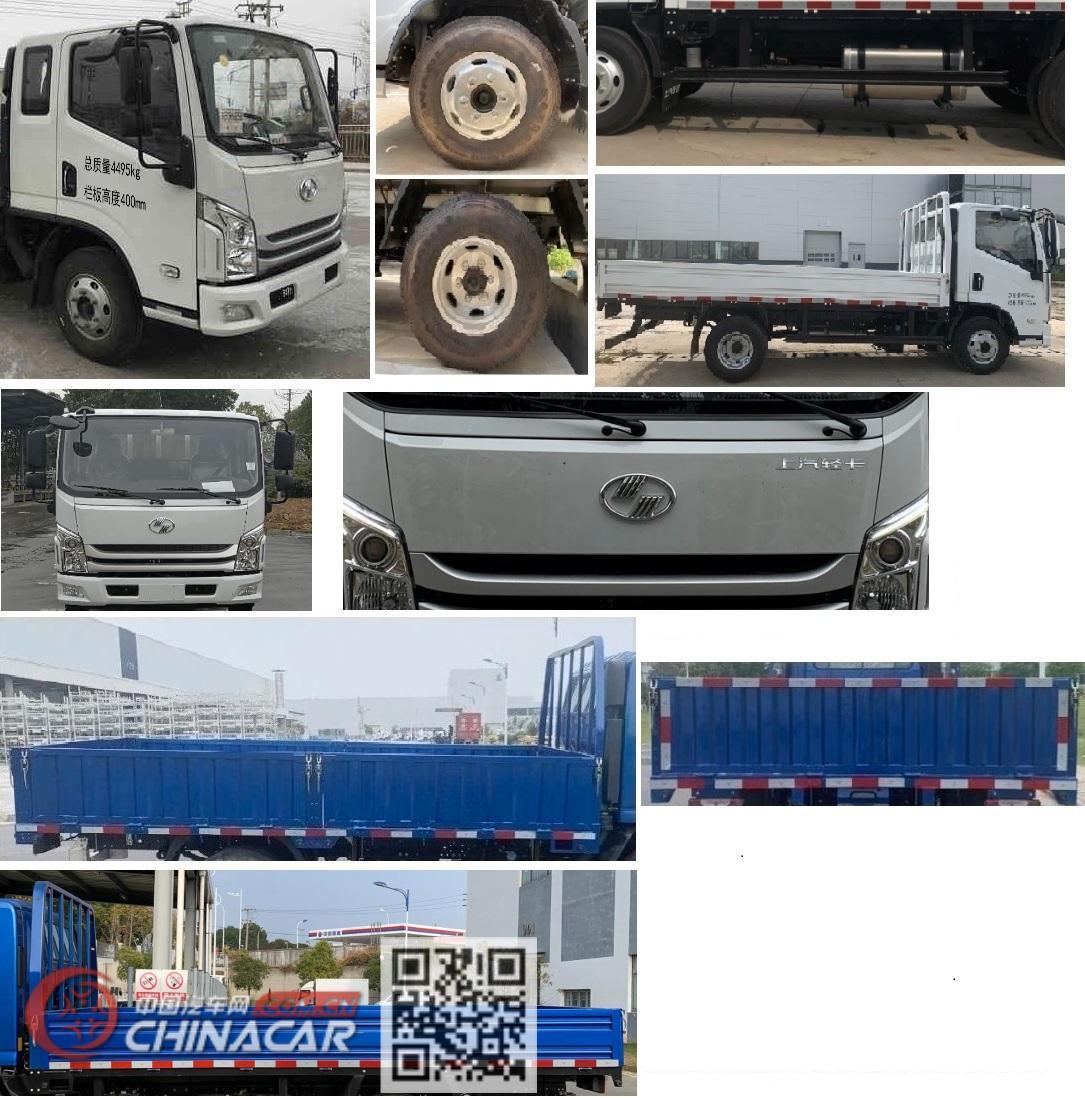 跃进牌SH1043ZFDCWZ5型载货汽车图片2