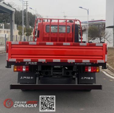 跃进牌SH1043ZFDCWZ5型载货汽车图片3