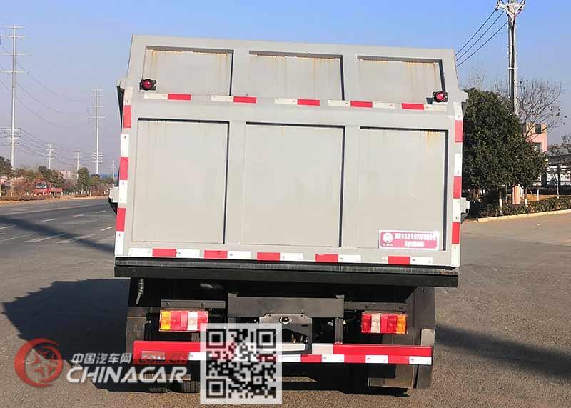 炎帝牌SZD5097ZXL6型厢式垃圾车图片3