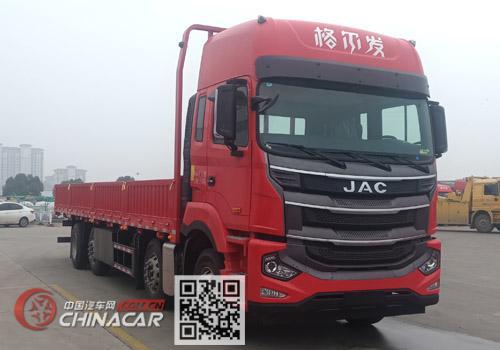江淮牌HFC1311P1K5G43S型载货汽车图片1