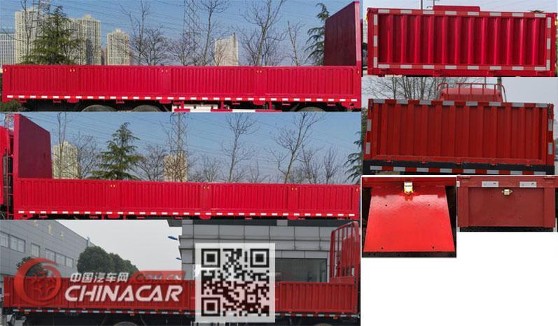 江淮牌HFC1311P1K5G43S型载货汽车图片2