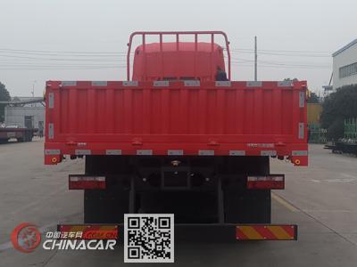 江淮牌HFC1311P1K5G43S型载货汽车图片3