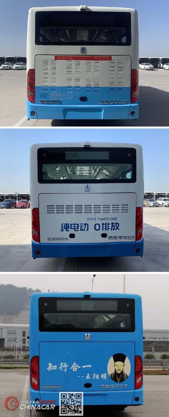远程牌DNC6850BEVG4D型纯电动低入口城市客车图片3