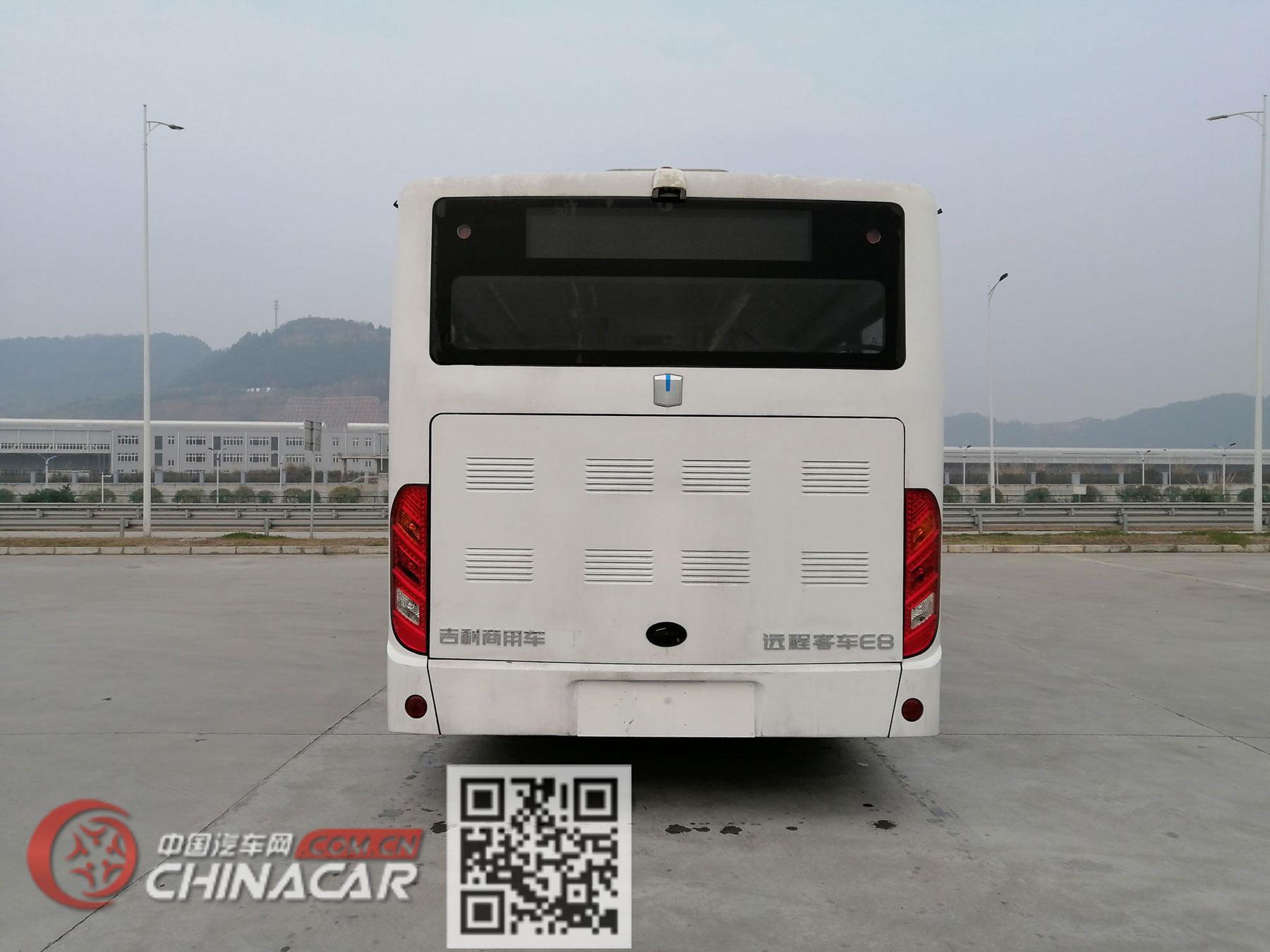 远程牌DNC6850BEVG4D型纯电动低入口城市客车图片4