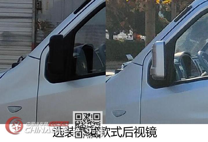 长安牌SC5031XXYSCAD6型厢式运输车图片2