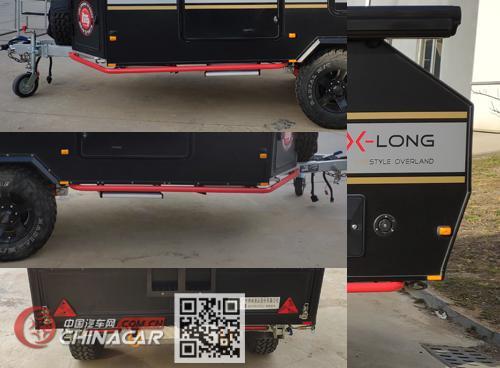 名骏天下牌MJP9010XLJ型旅居挂车图片4