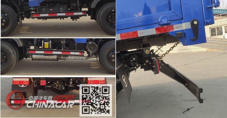 时风牌SSF3042DDJ52-FX型自卸汽车图片4