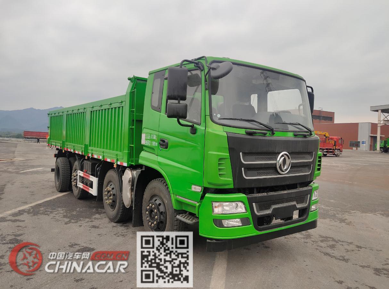 东风牌EQ3311GP6型自卸汽车图片1