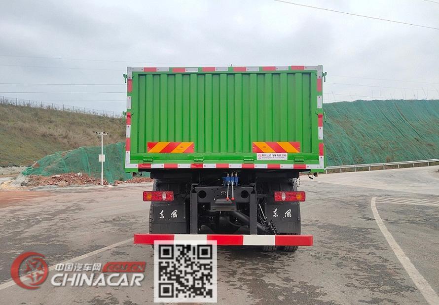 东风牌EQ3311GP6型自卸汽车图片4