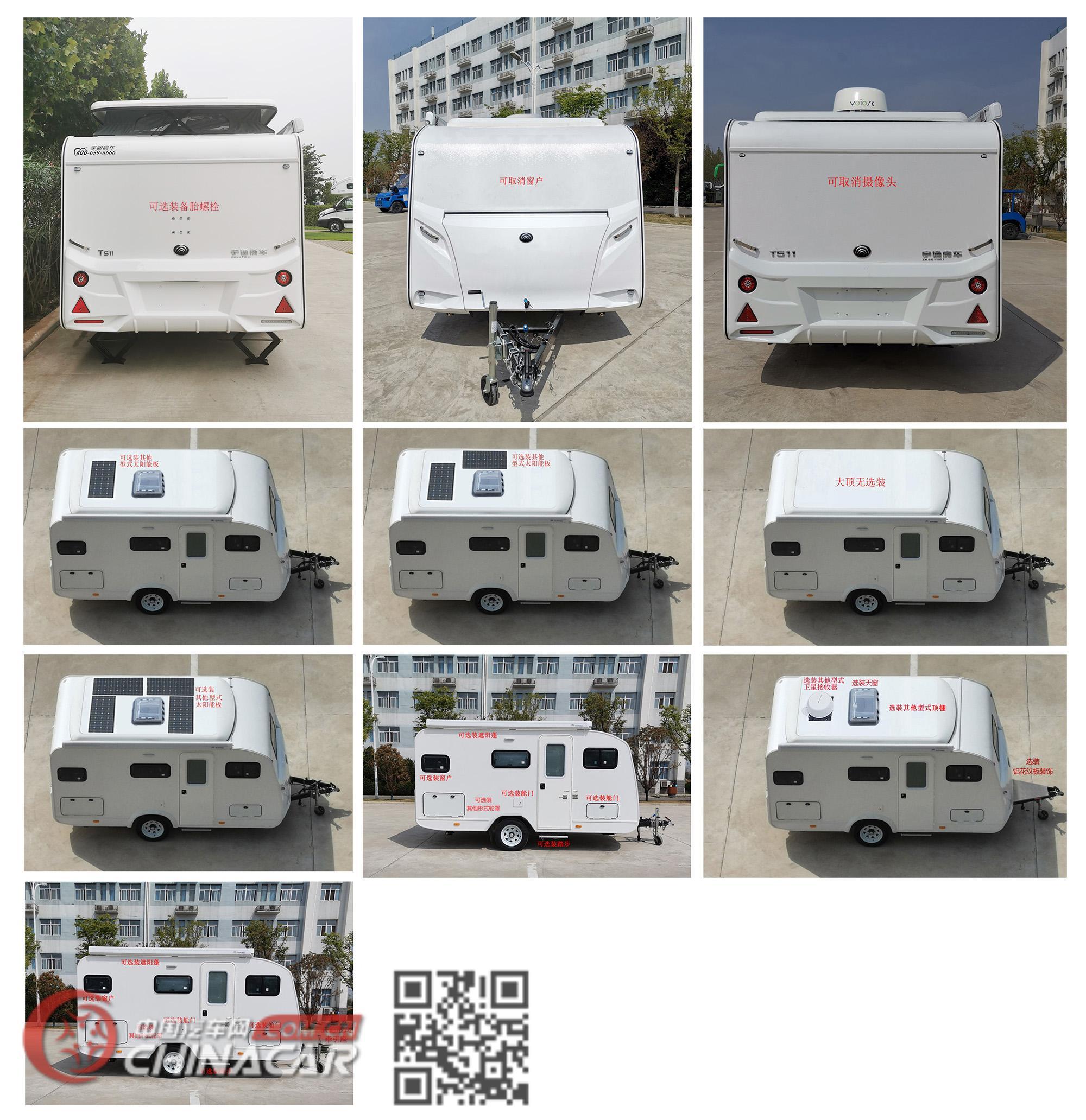 宇通牌ZK9011XLJ型旅居挂车图片2