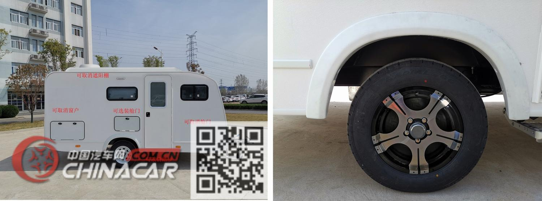 宇通牌ZK9011XLJ型旅居挂车图片3