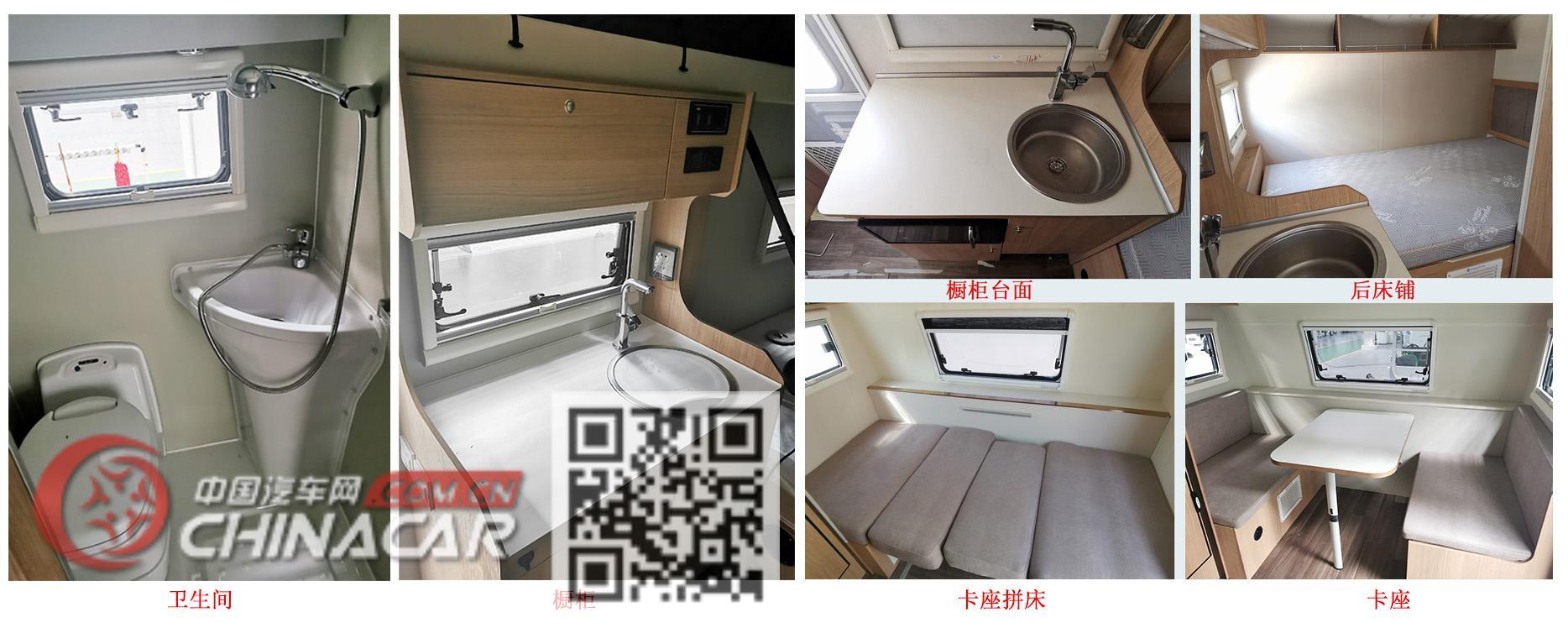宇通牌ZK9011XLJ型旅居挂车图片4