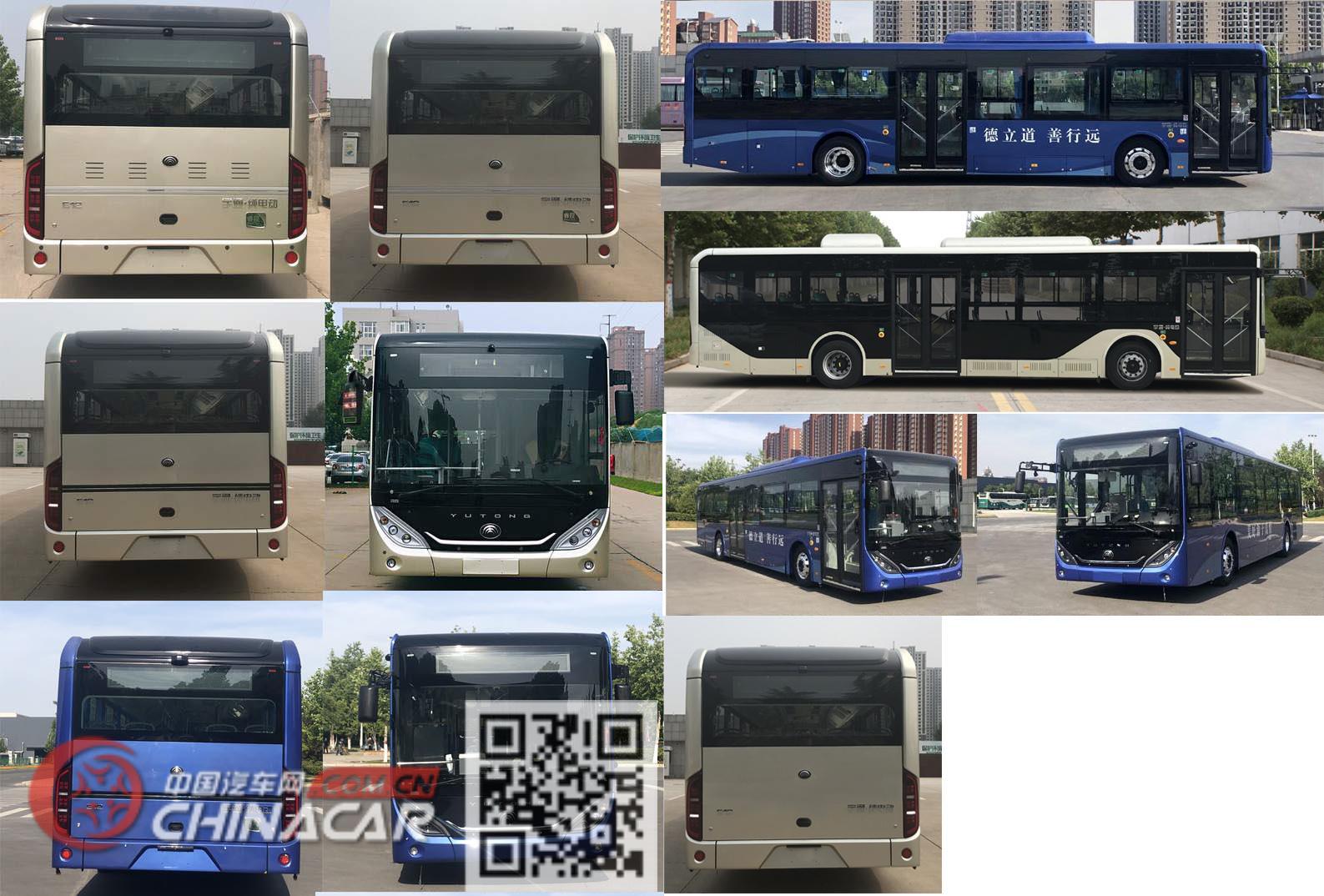 宇通牌ZK6126BEVG10型纯电动城市客车图片4