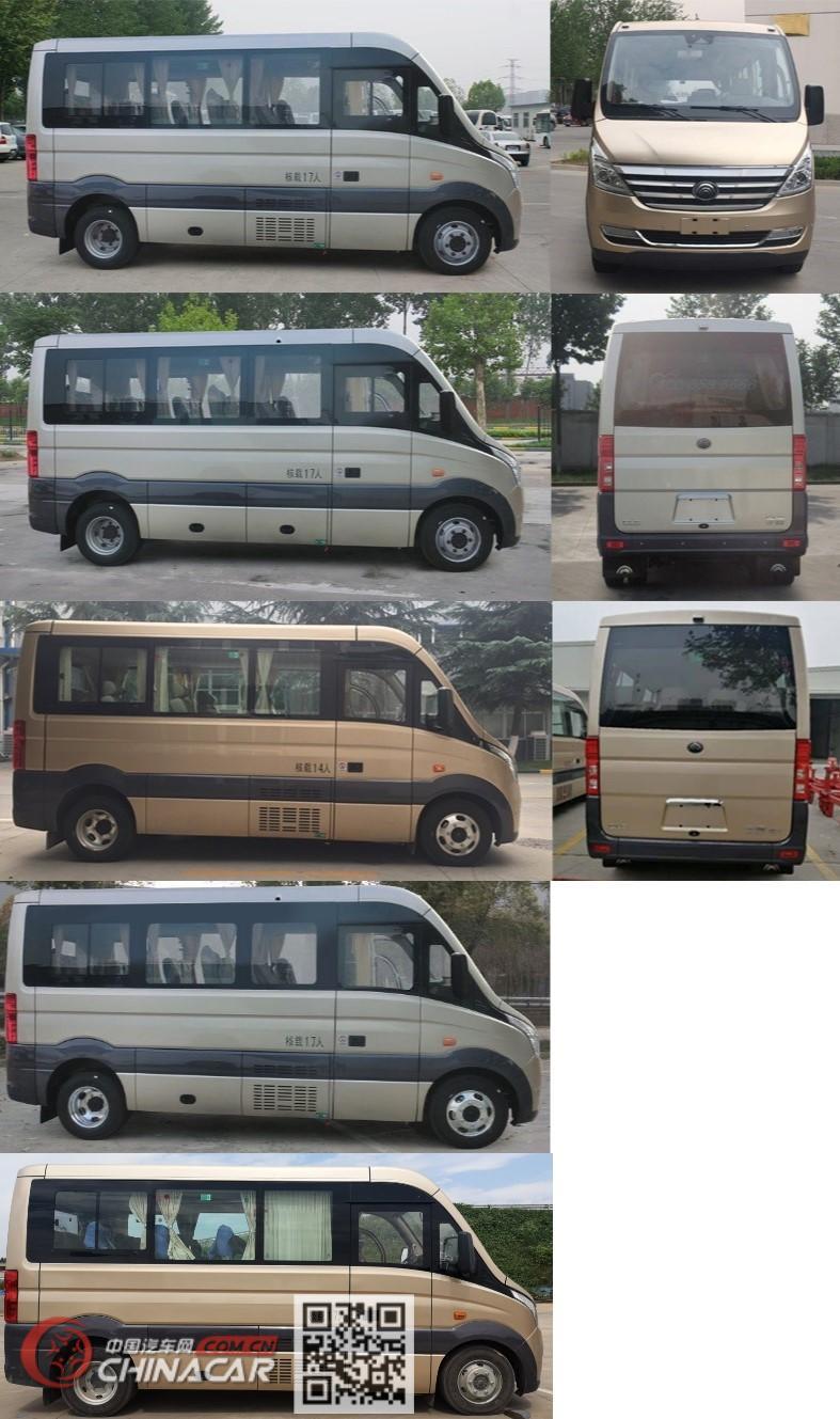 宇通牌ZK6601D6Y型客车图片3
