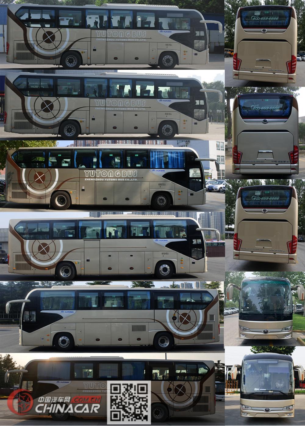 宇通牌ZK6113CHEVPG61型插电式混合动力城市客车图片2