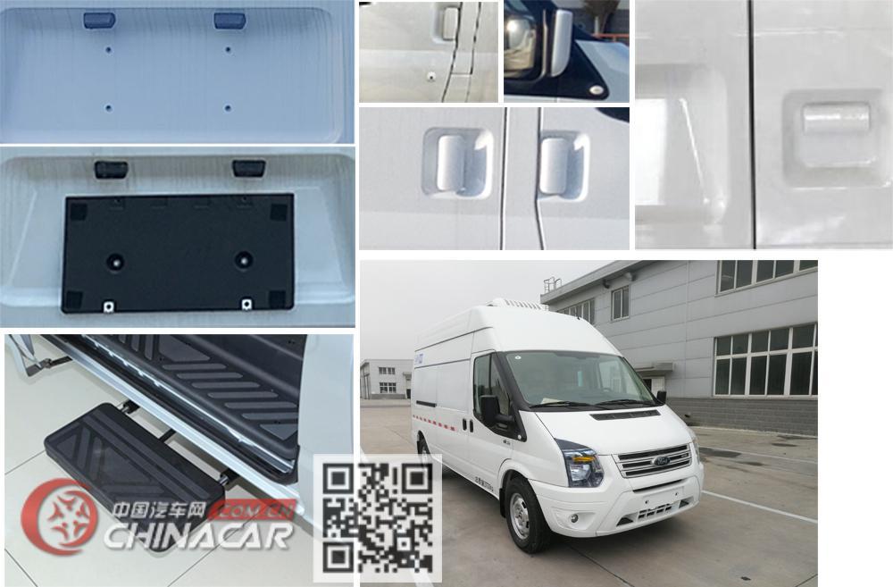 宇通牌ZK5046XLC6型冷藏车图片3