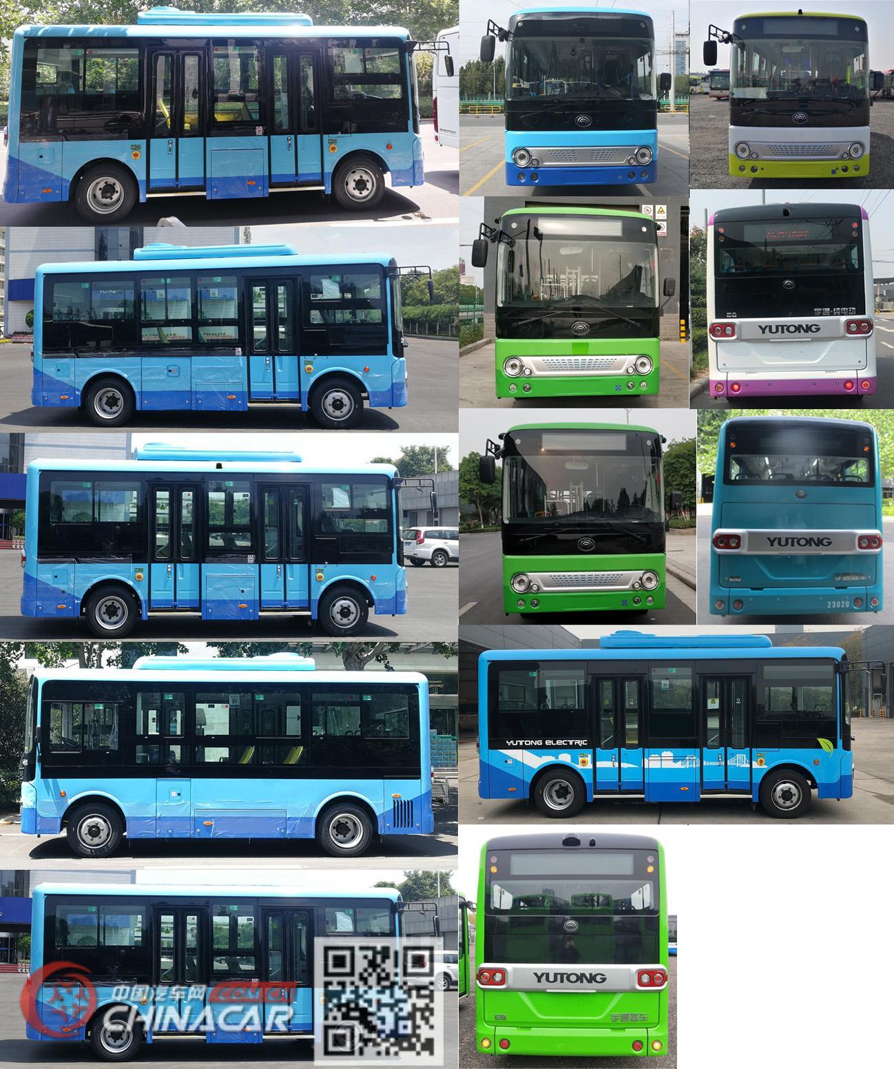 宇通牌ZK6605BEVG3型纯电动城市客车图片2