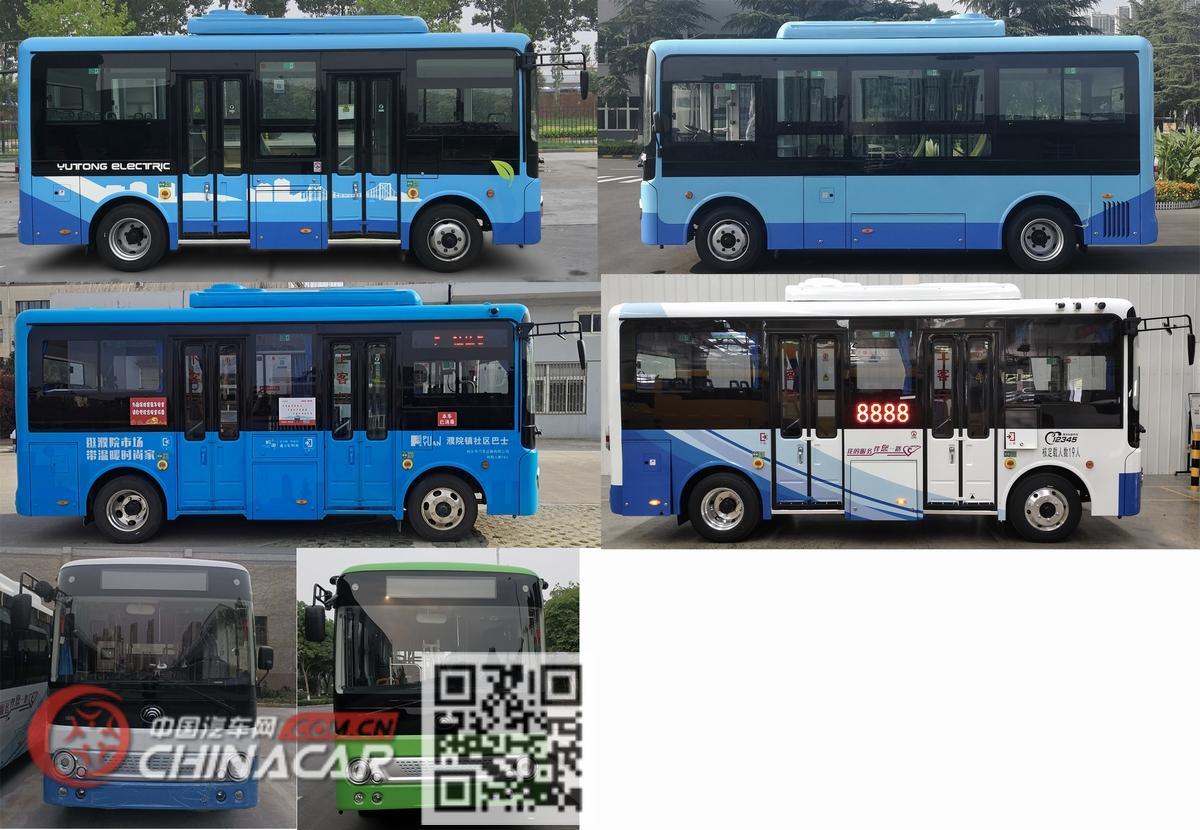 宇通牌ZK6605BEVG3型纯电动城市客车图片4