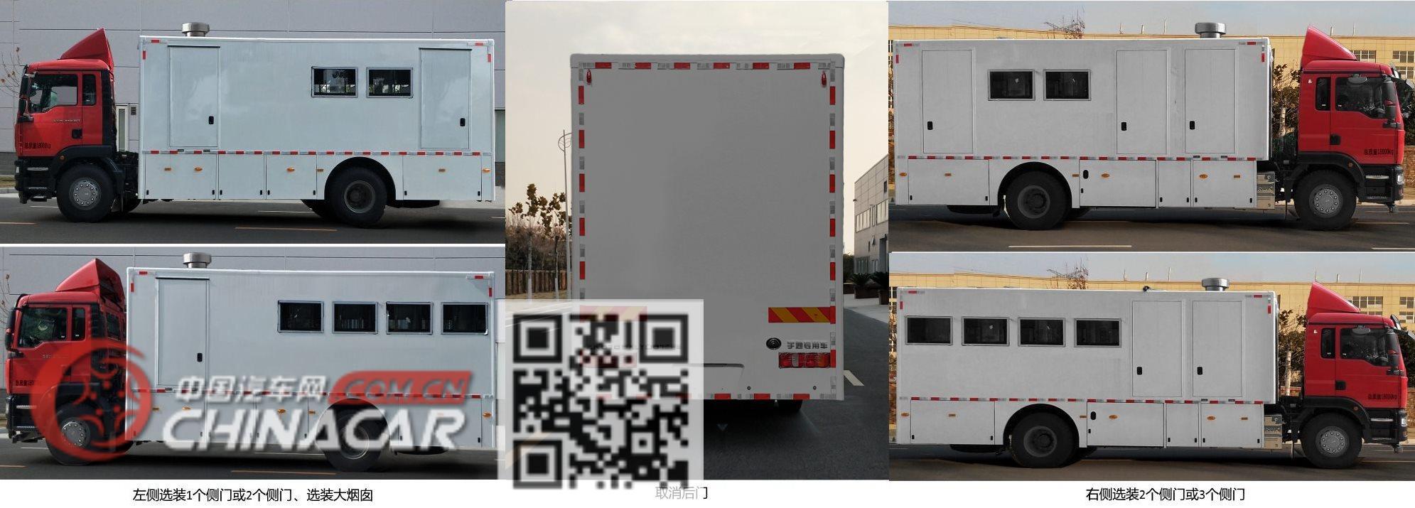 宇通牌ZK5189XLYD61型淋浴车图片2