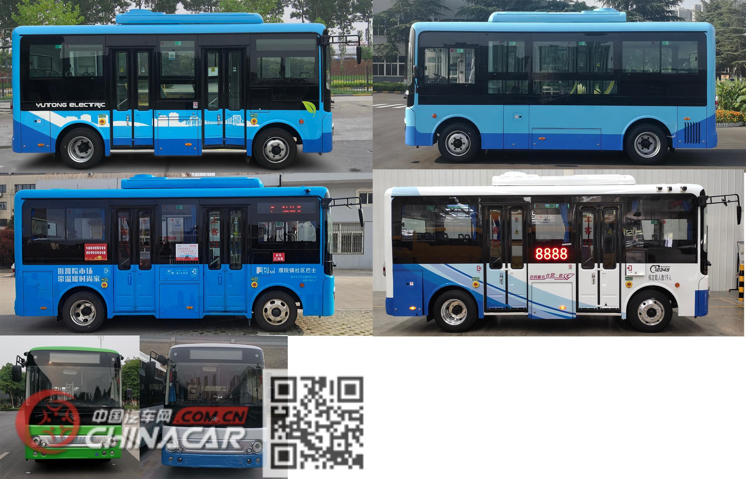 宇通牌ZK6605BEVG2型纯电动城市客车图片3