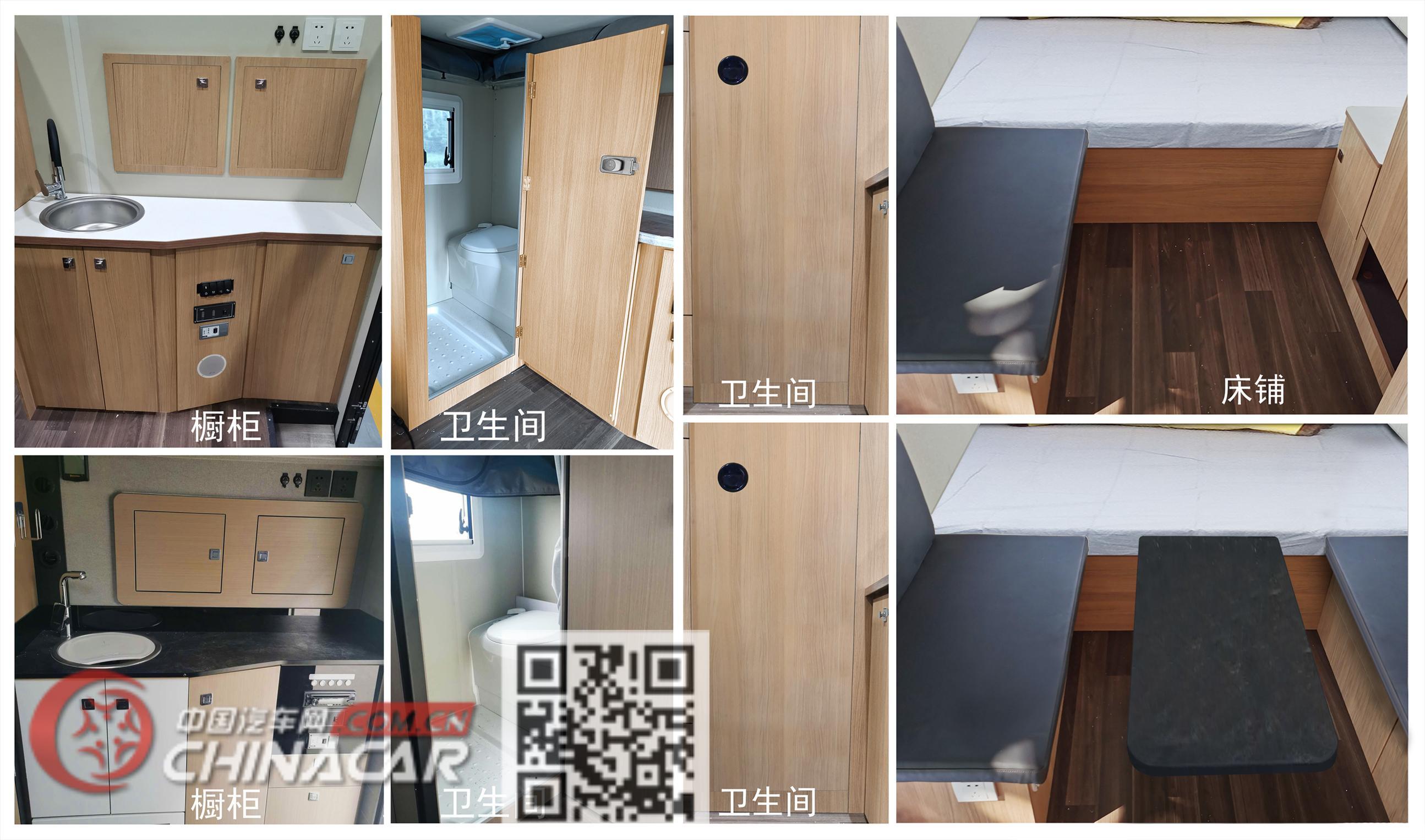 宇通牌ZK9020XLJ3型旅居挂车图片3