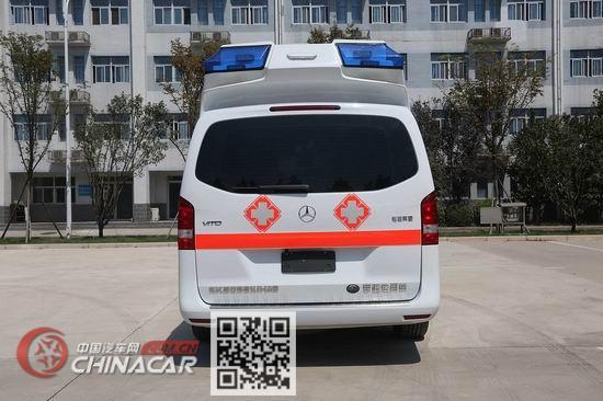 宇通牌ZK5039XJH26型救护车图片4