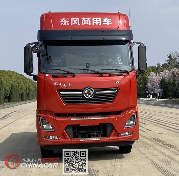 东风牌EQ4250GFCEV1型燃料电池半挂牵引车图片3