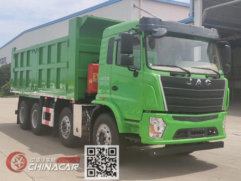 江淮牌HFC3311P3K5H23S型自卸汽车图片1