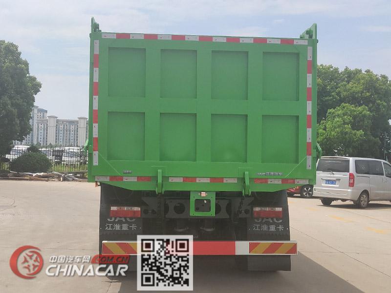 江淮牌HFC3311P3K5H23S型自卸汽车图片