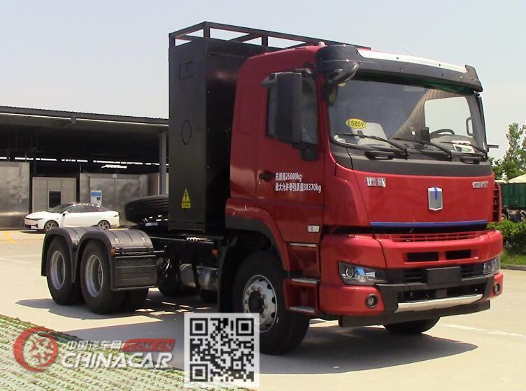 远程牌DNC4257BEVGM1型换电式纯电动牵引汽车图片1