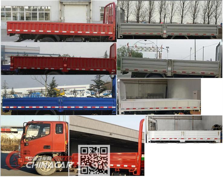福田牌BJ1048V9JBA-AB1型载货汽车图片2