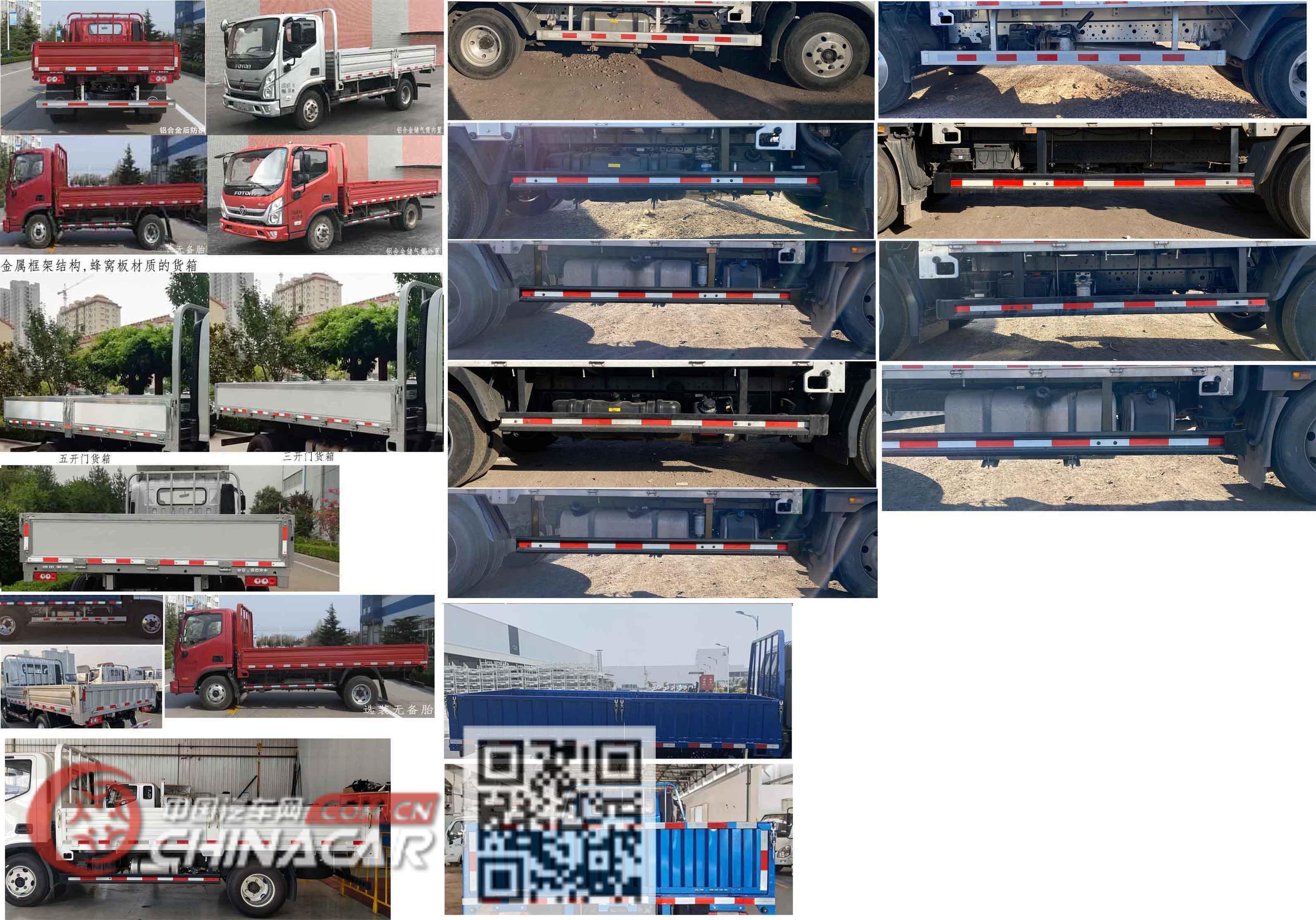 福田牌BJ1048V9JBA-AB1型载货汽车图片3