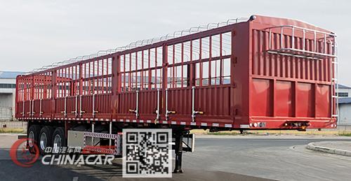 天中永骏牌TZY9400CCY型仓栅式运输半挂车图片1
