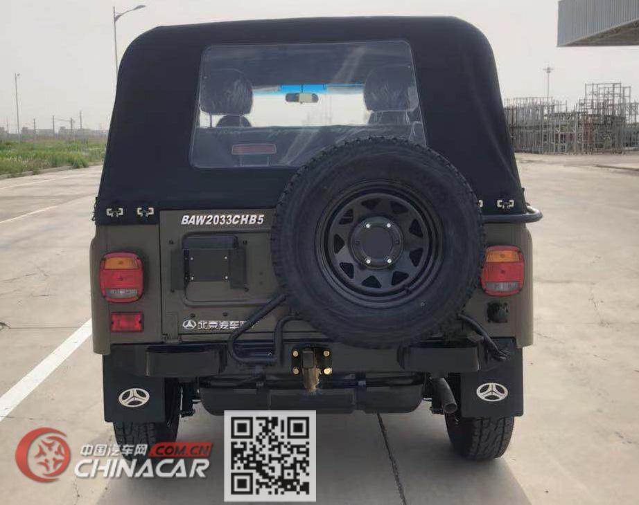 北京汽车制造厂有限公司牌BAW2033CHB5型越野乘用车图片3