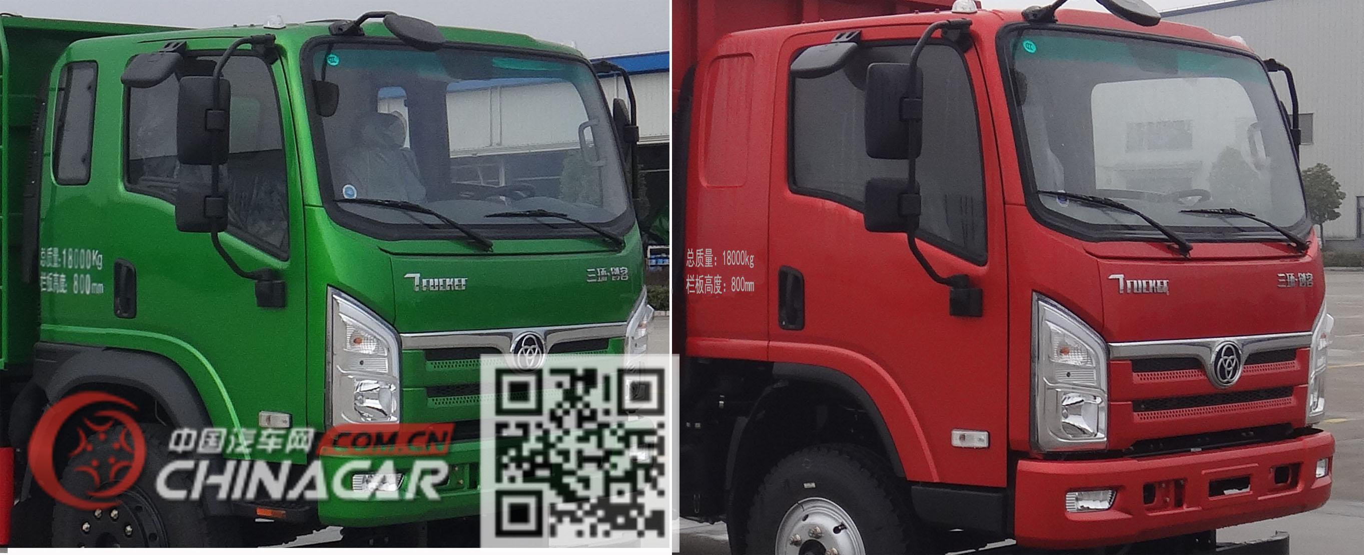 十通牌STQ2181L03Y3E6型越野自卸汽车图片2