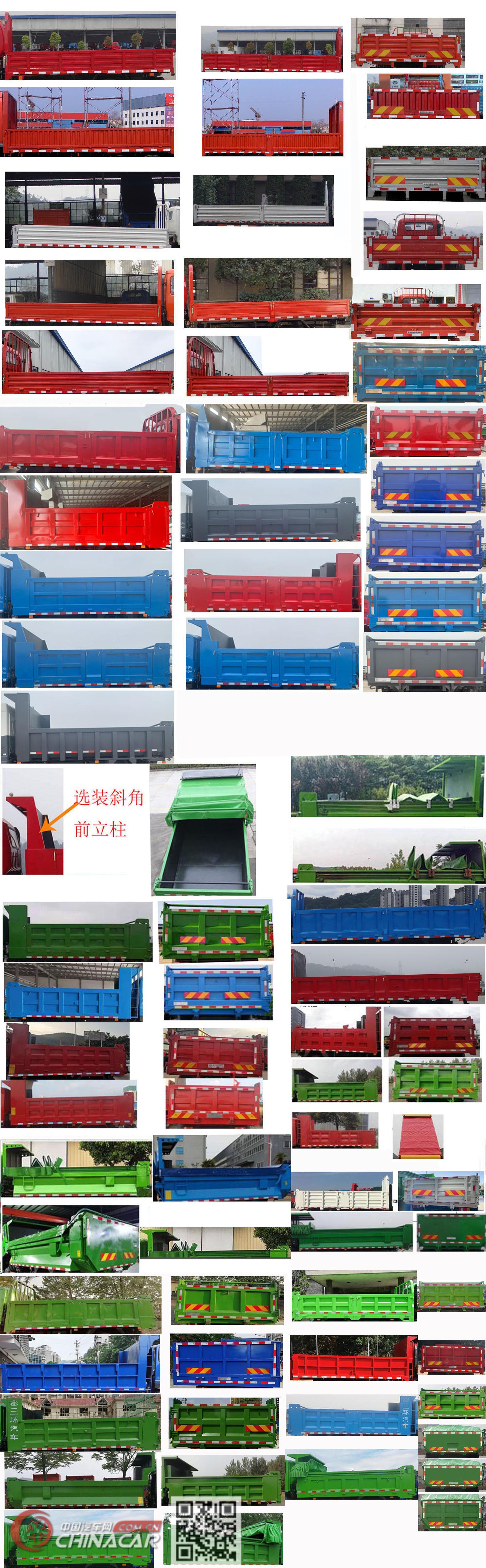 十通牌STQ2181L03Y3E6型越野自卸汽车图片3