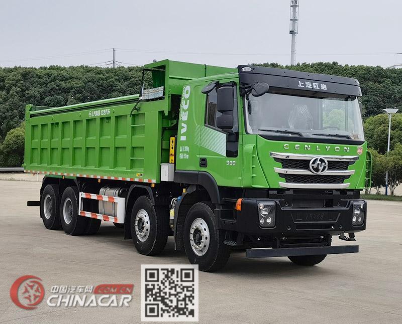 红岩牌CQ3317HV09366型自卸汽车图片1