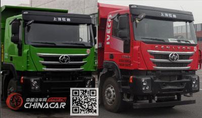 红岩牌CQ3317HV09366型自卸汽车图片2