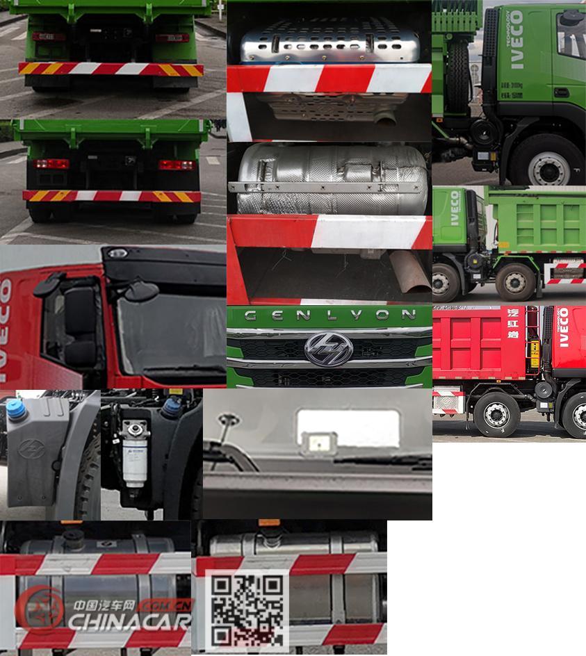 红岩牌CQ3317HV09366型自卸汽车图片3