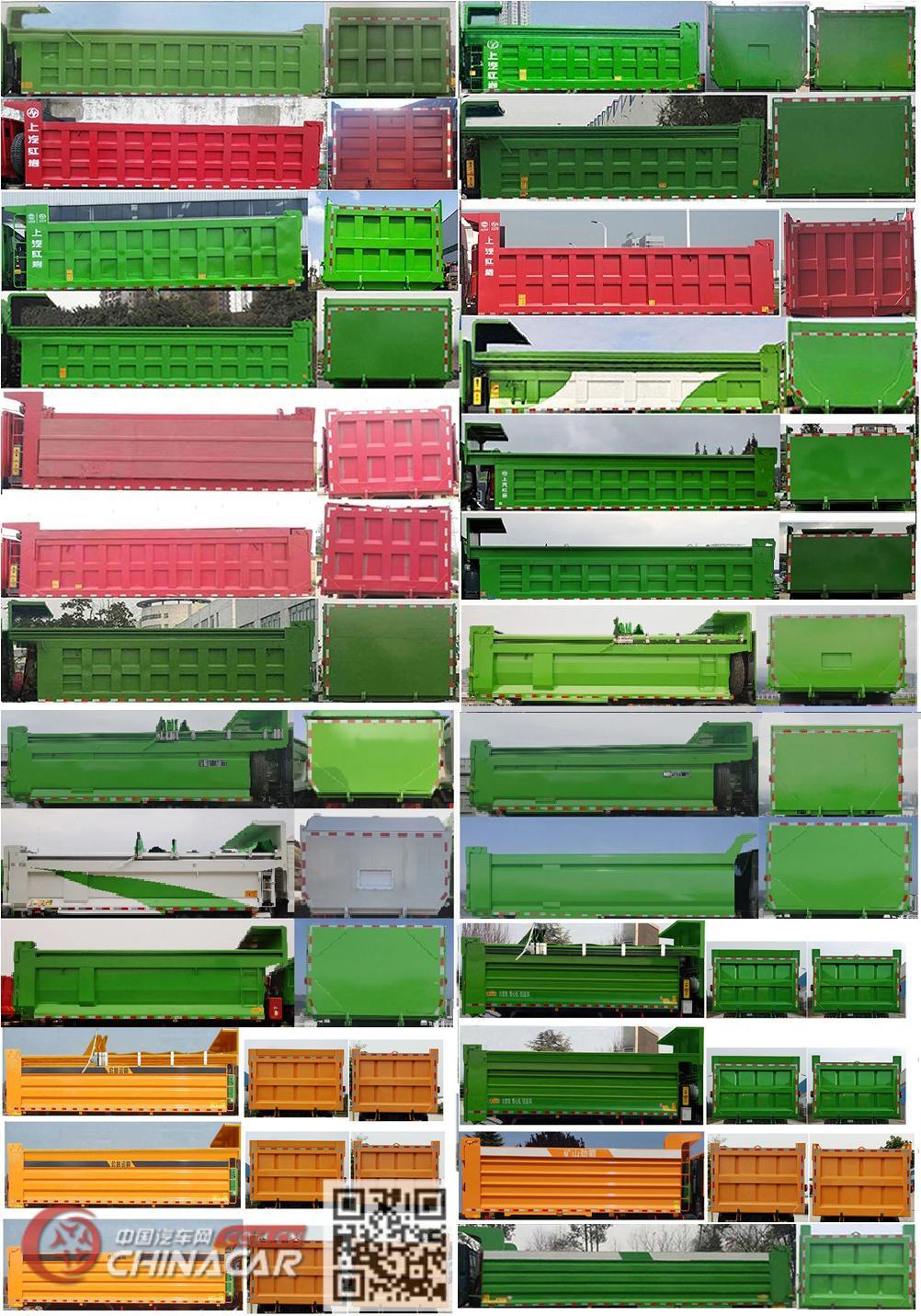 红岩牌CQ3317HV09366型自卸汽车图片4